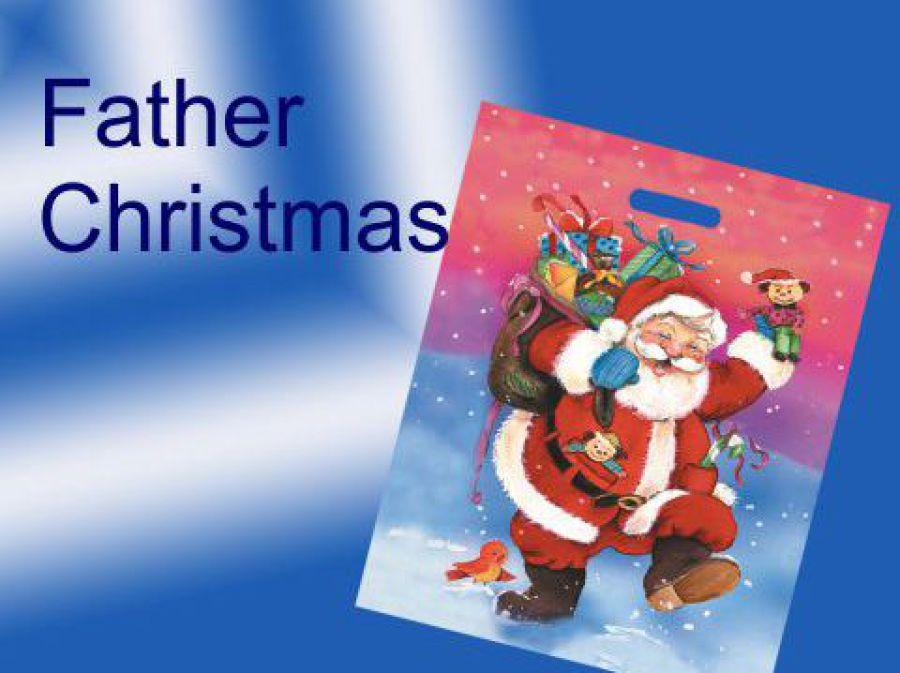Weihnachtstüten schön bedruckt mit Nikolaus der mit seinem Sack läuft